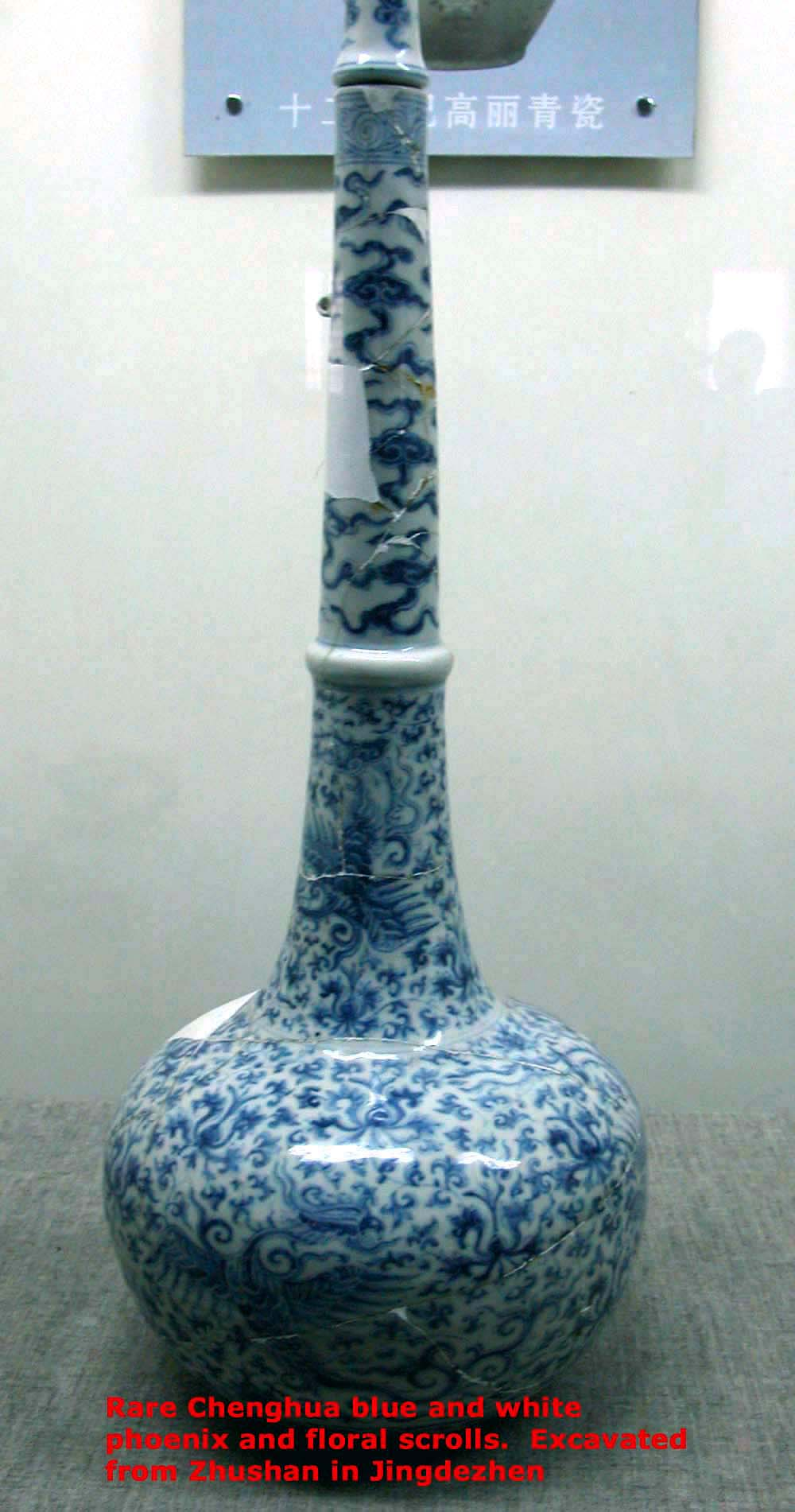 Mcc3g but if there is one product that represented the highest standard of craftsmanship in chenghua period and rightly considered as one of the peaks of reviewsmspy